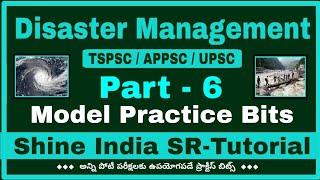 విపత్తూ నిర్వహణ    Disaster Management Practice Bit Banki-6 in Telugu.