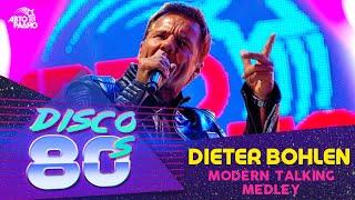 Dieter Bohlen - Modern Talking Medley (Disco of the 80's Festival, Russia, 2009)