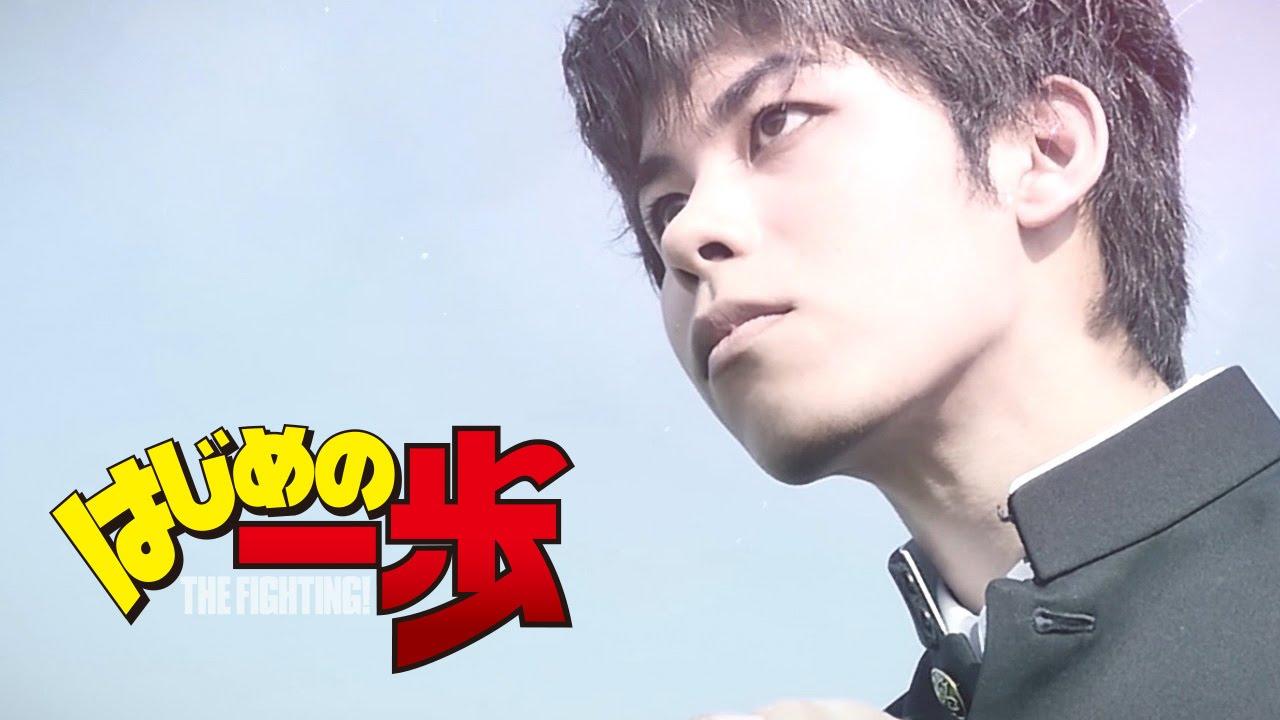 【はじめの一歩】幕之内一歩 VS 宮田一郎【フィッシャーズ & カリスマブラザーズ】 , YouTube