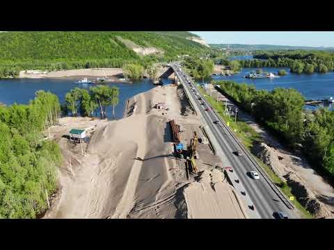 Расширение дороги при строительстве нового моста через реку Сок / город Самара / Russia
