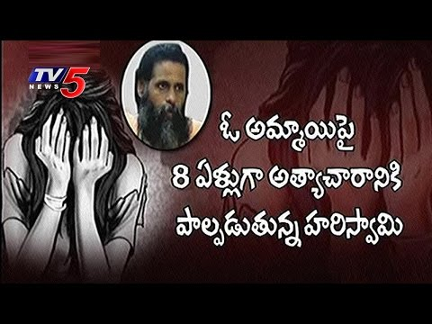 Kerala Student Cuts Off 'Rapist' Swami Penis   TV5 News