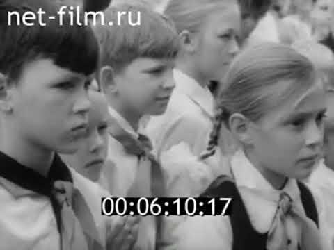 Открытие мемориальной доски на ул. Велижская, 1973 г.г. Иваново