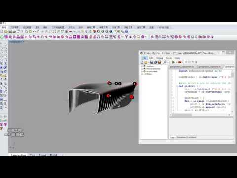 Python for Rhino: create architecture envelope