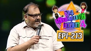 Odi Vilayadu Pappa 4 10-06-2016 – Kalaignar tv Show 10-06-16 Episode 213