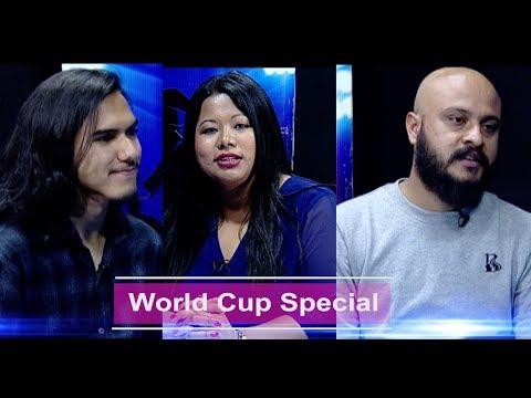 FIFA World Cup 2018 Special | Injal Bhattarai & Niroj Khatiwada | NOTGF