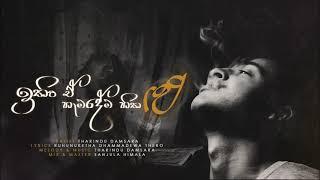 Lu (ළු) - Tharindu Damsara [Official Audio] Thumbnail