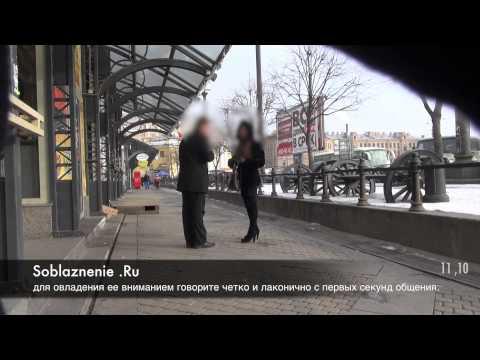 сайты знакомств в санкт-петербурге секс бесплатно