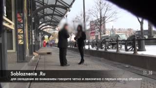 Алекс Лесли - Снимает Групповой Секс На Видео. Пикап. Соблазнение