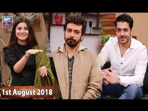 Salam Zindagi With Faysal Qureshi -  Hina Altaf Khan & Gohar Mumtaz - 1st August 2018