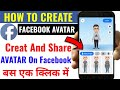 How To Create Facebook Avatar   How To Share Avatar On Facebook   Create And Share Facebook Avatar
