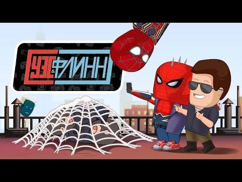 Вся суть Marvel's Spider-Man [Уэс и Флинн]