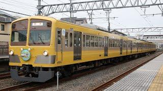 【50周年HM】西武鉄道新101系 245F 返却回送