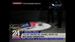 Tulak umano ng shabu, patay sa buy-bust operation