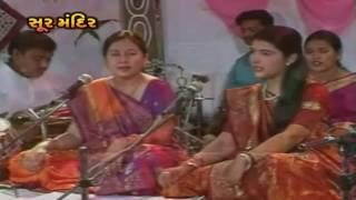 Kanku Chhanti Kankotari Mokalo | Gujarati Bhajan