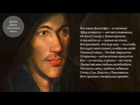 Святитель Димитрий Ростовский. Новый святой для Нового времени