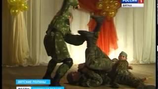 Призывники (ГТРК Вятка)