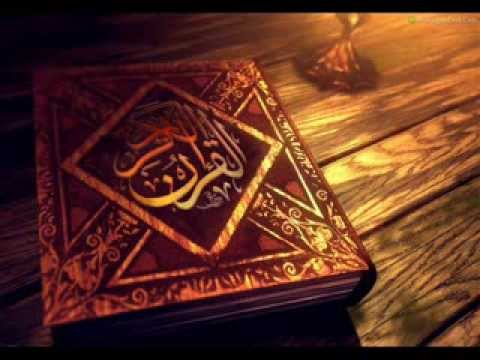 Surah Al Kahf by Sheikh Emad al Mansary - Wonderful recitation