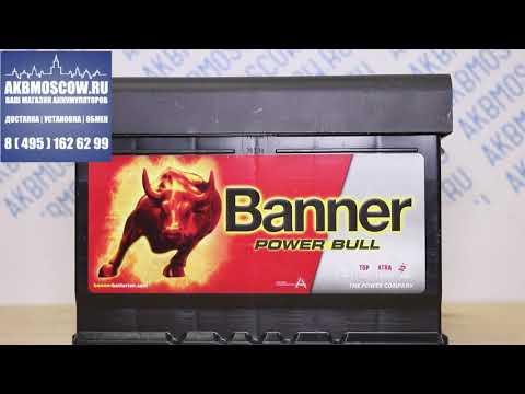 Видео обзор аккумулятора Banner Power Bull P60 09