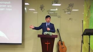"""Пастор Олег Ким """"Невеста ждет Жениха"""""""