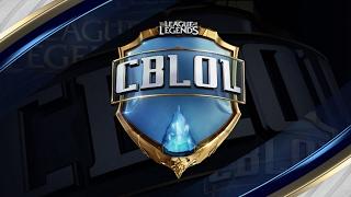 CBLoL 2017 - 1ª Etapa - Semana 6, Dia 1