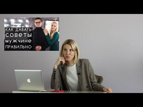 Триада анальной эротики Ильи Левчука. Причины развода пары.