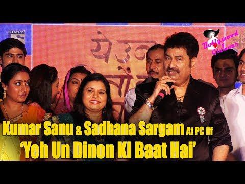 FULL HD VIDEO   Kumar Sanu & Sadhana Sargam At PC Of 'Yeh Un Dinon KI Baat Hai' With Star Cast