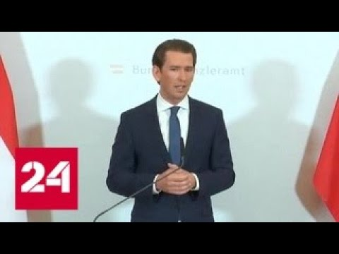 Бывший канцлер Австрии: Себастьян Курц должен уйти в отставку - Россия 24