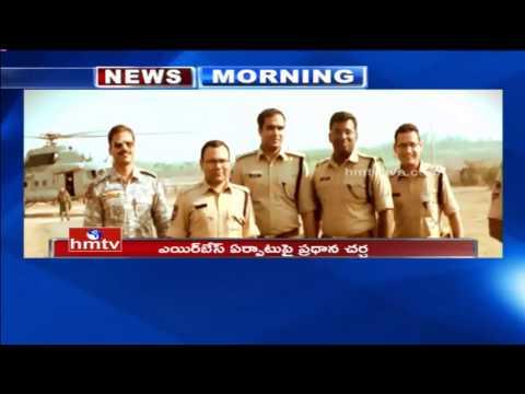 మావోయిస్టులపై యుద్దానికి వ్యూహ రచన | Telangana Police Focus on Maoist Movements | HMTV