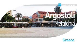 Argostoli, Kefalonia - Αργοστόλι, Κεφαλονιά