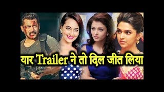 Aishwarya Rai, Deepika Padukone, Sonakshi Sinha Reaction on Tiger Zinda Hai Trailer Salman Khan News