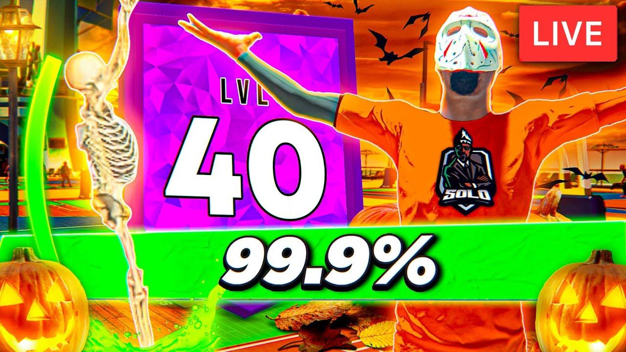 Download 96% FIRST LEVEL 40 (SEASON 2) LIVE UNLOCKING SKELETON MASCOT! BEST JUMPSHOT & BEST BUILD IN NBA2K22!