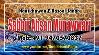 mujhko ab zindagi ki dawa chahiye    sabbir ahsan munawwari mob 91 9470570837