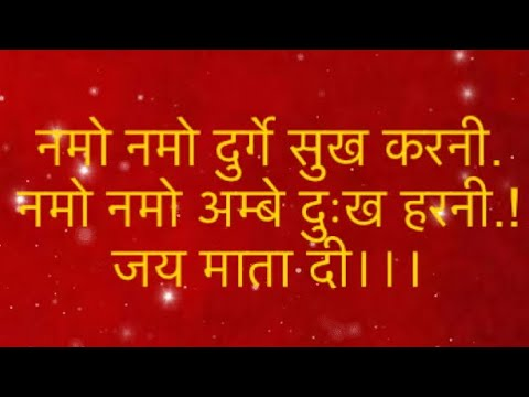 Happy Navratri 2018 Wishes, Qoutes ,Hd Images ,Greetings, Messages |Navratri Whatsapp Status Video