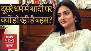 Nusrat Jahan ने सांसद बनने, Hindu Religion में शादी और Politics को लेकर क्या-क्या कहा? (BBC Hindi)