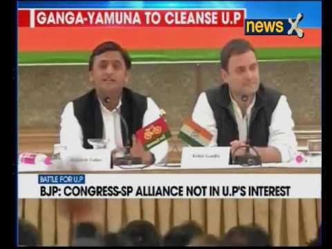 Congress-Samajwadi Party alliance will empower the people
