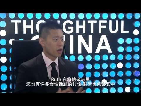"""Defining Chinese Style"" - Thoughtful China"