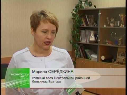 Пациентов из Вихоревки будут госпитализировать в больницы Братска