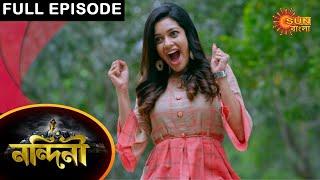 Nandini - Episode 446 | 08 Feb 2021 | Sun Bangla TV Serial | Bengali Serial