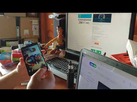 Yota 250 - обзор сим-карты с безлимитным интернетом