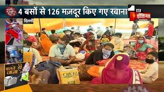 Rajasthan सरकार की  निःशुल्क बस सेवा से Delhi से Rajasthan आए प्रवासी, Dhiraj Srivastava से खास बात