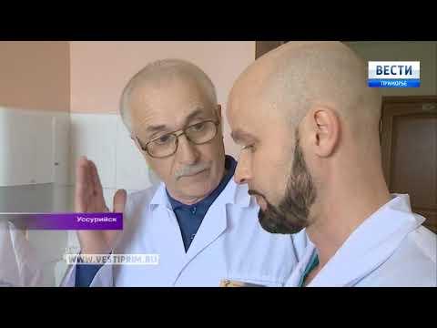 """Специальный проект """"Пульс. Здоровое поколение"""": Диагностика и лечение онкологии"""