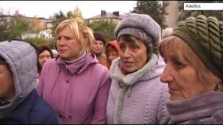 Спецрепортаж: почему тысячи людей в Алейске остались без тепла и горячей воды