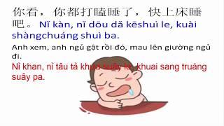Tiếng Trung phiên âm bồi || 1800 câu giao tiếp tiếng Trung thông dụng tập 2 - Tiếng Trung 518