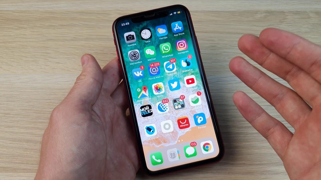 как выключить iphone 10