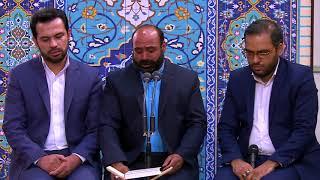 محفل انس با قرآن کریم | مناجات خوانی آقای حسن عبدی | ۱۳۹۷/۰۲/۲۷