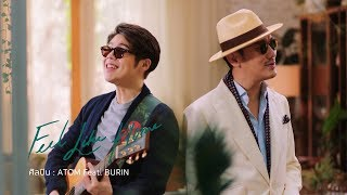 Feel Like Home - Atom ชนกันต์ feat. Burin Boonvisut [Official MV]