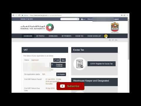 How to File Vat Return in UAE FTA Portal 2018