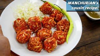 Chinese Pakora Recipe - Mumbai Manchurian Bhajiya Pakoda - Street Style CookingShooking