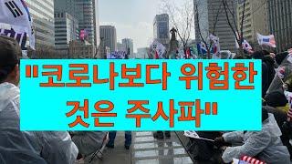 시민반응이 싸늘? 전광훈 때리고 박원순 편든 조선일보를 맹타한 댓글들!