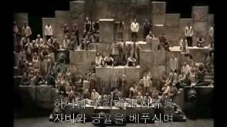 Va, PensieroVerdi 히브리 노예들의 합창 (Campus Mission Church)
